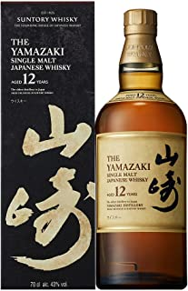 COMPRAR WHISKY JAPONÉS SUNTORY YAMAZAKI SINGLE MALT 12 AÑOS